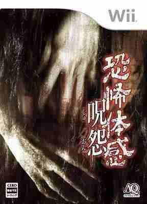 Descargar Kyoufu Taikan Ju-On [JAP] por Torrent